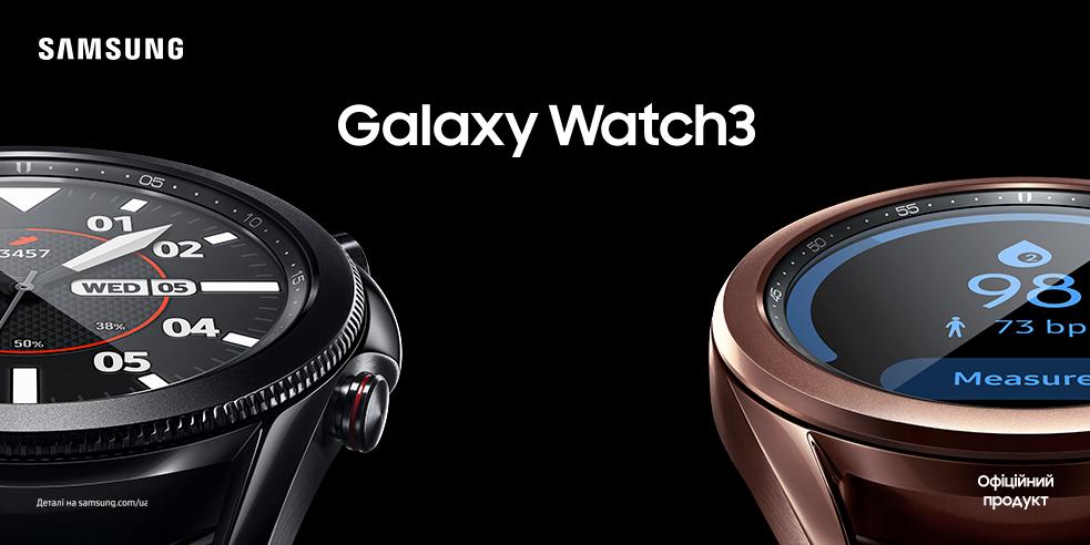 Круті Galaxy Watch 3