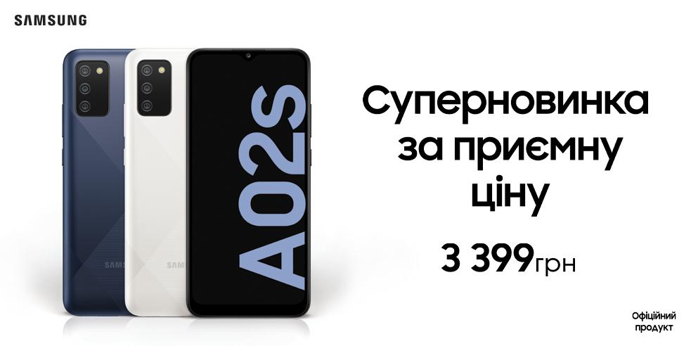 НОВИНКА Samsung Galaxy A02s