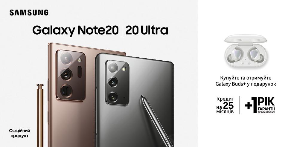 Galaxy Note20 | 20Ultra