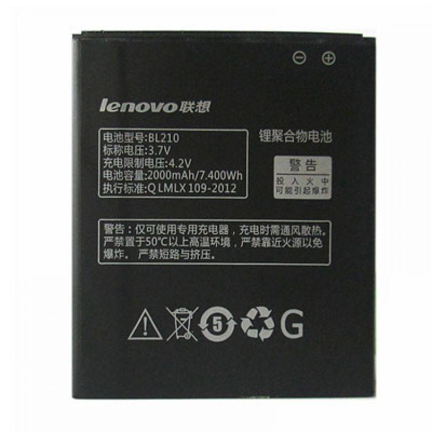 АКБ Lenovo BL210 S820/S820E/A750E/S650/S658T/A656/A766/A658T (2000 mAh) or