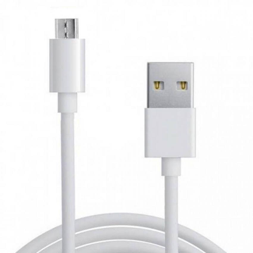 Кабель Avalanche Micro USB (длина 1М)
