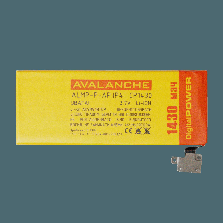 АКБ iPhone 4 - 1430 мАч Avalanche