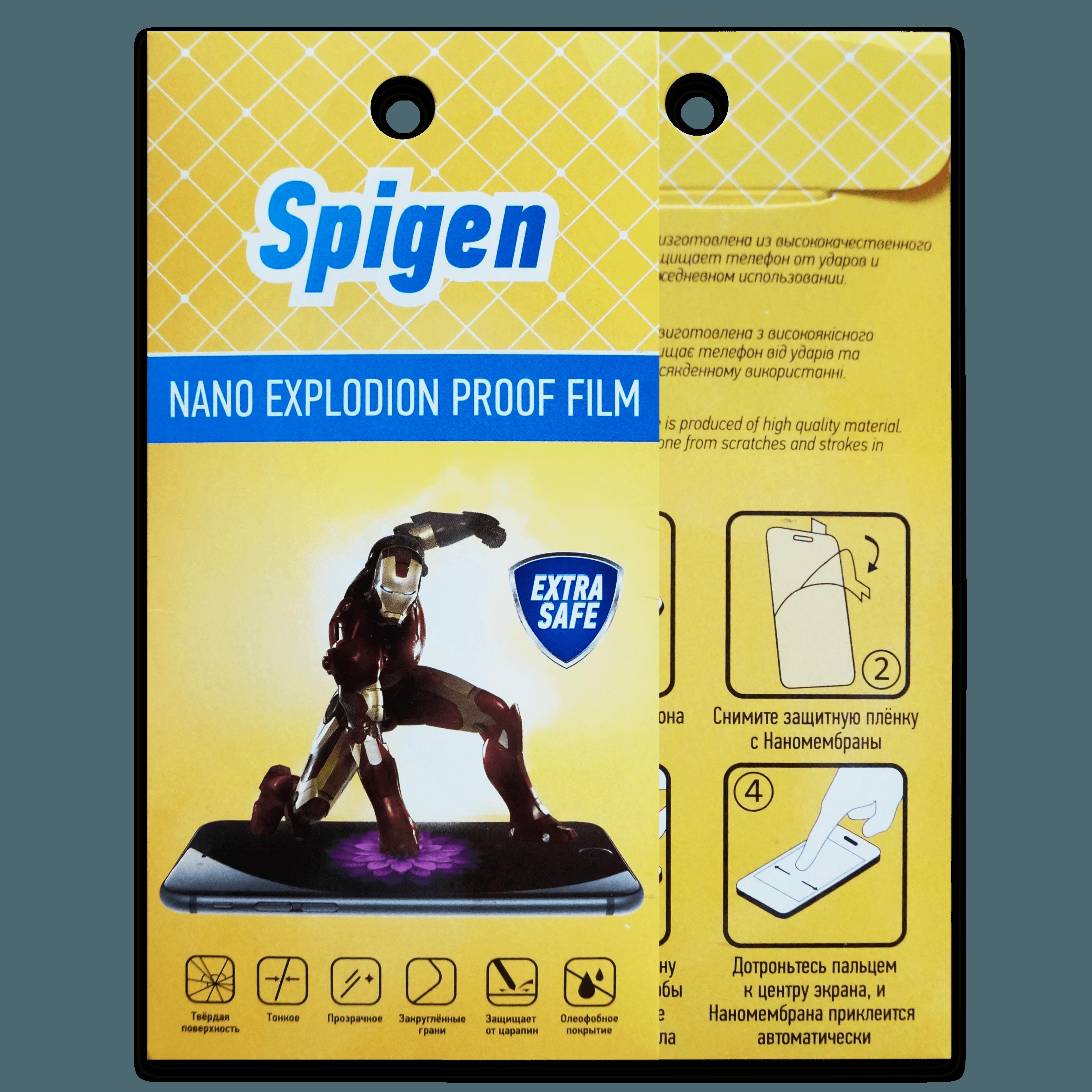 Защитная наномембрана Spigen для iPhone 6 Plus