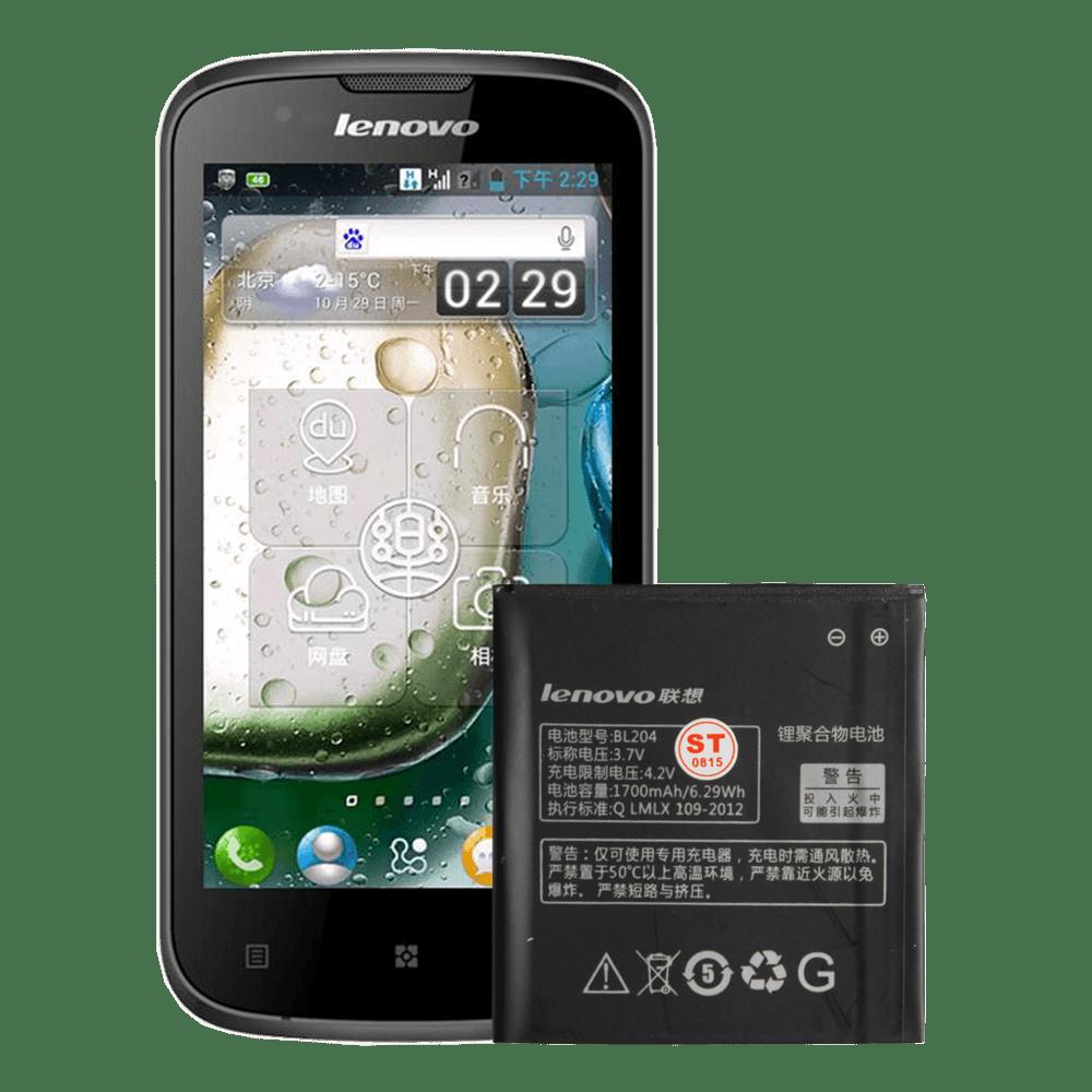 АКБ Lenovo BL204 A670/A765e/A586/S696 (2000 mAh) 100% or