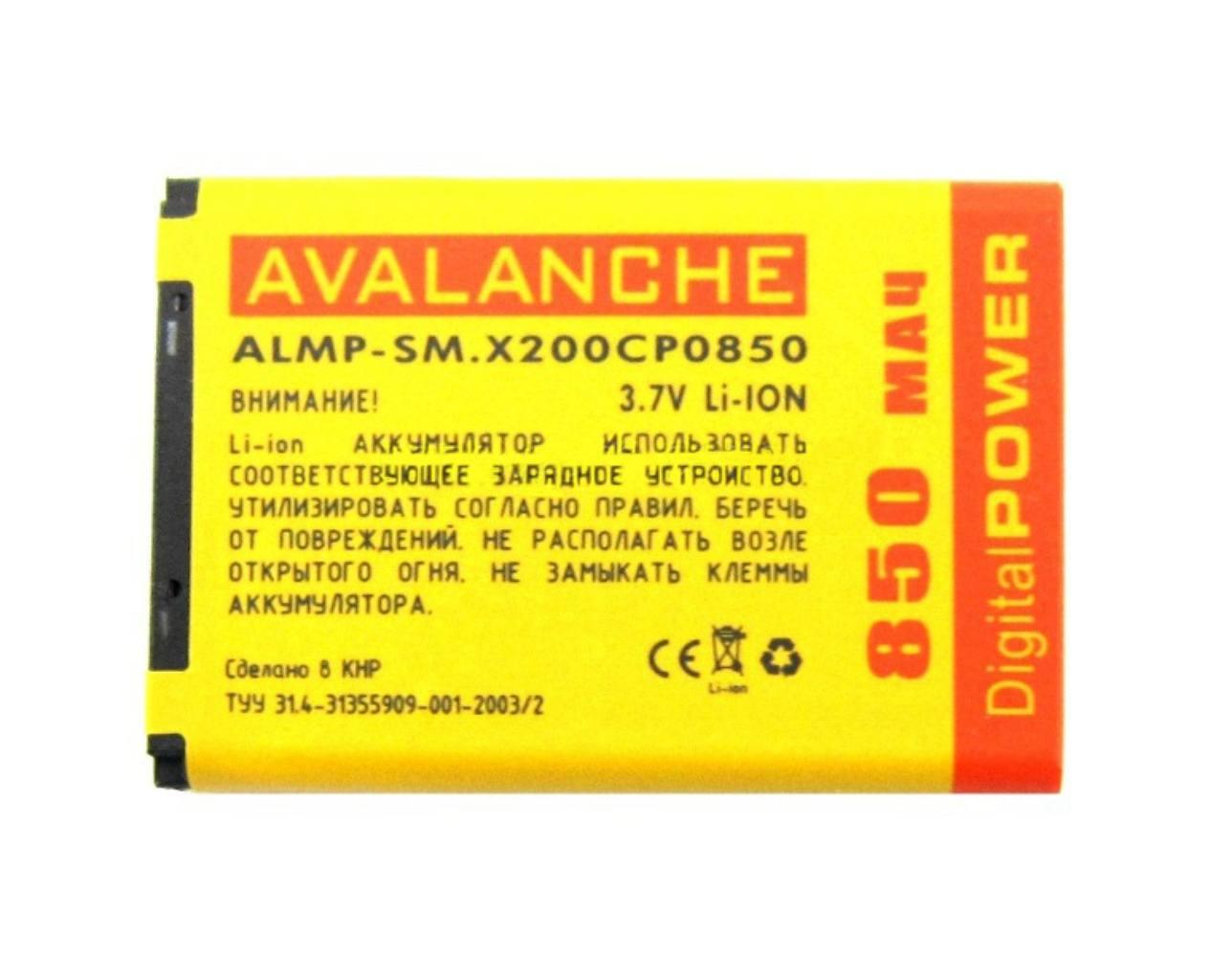 АКБ Samsung X200/M620/D520/E900/E210/E2530 850 мАч Avalanche Prem
