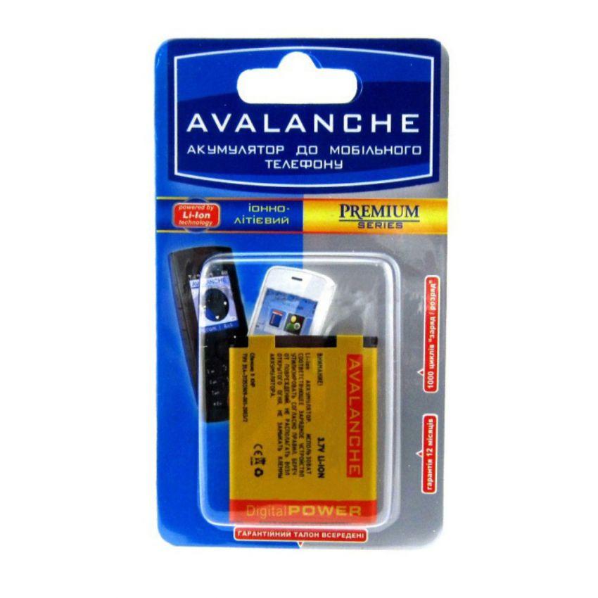 АКБ Samsung S5660/S5830/S6102/S6802/S5670/B7510 1400 мАч Avalanche Prem