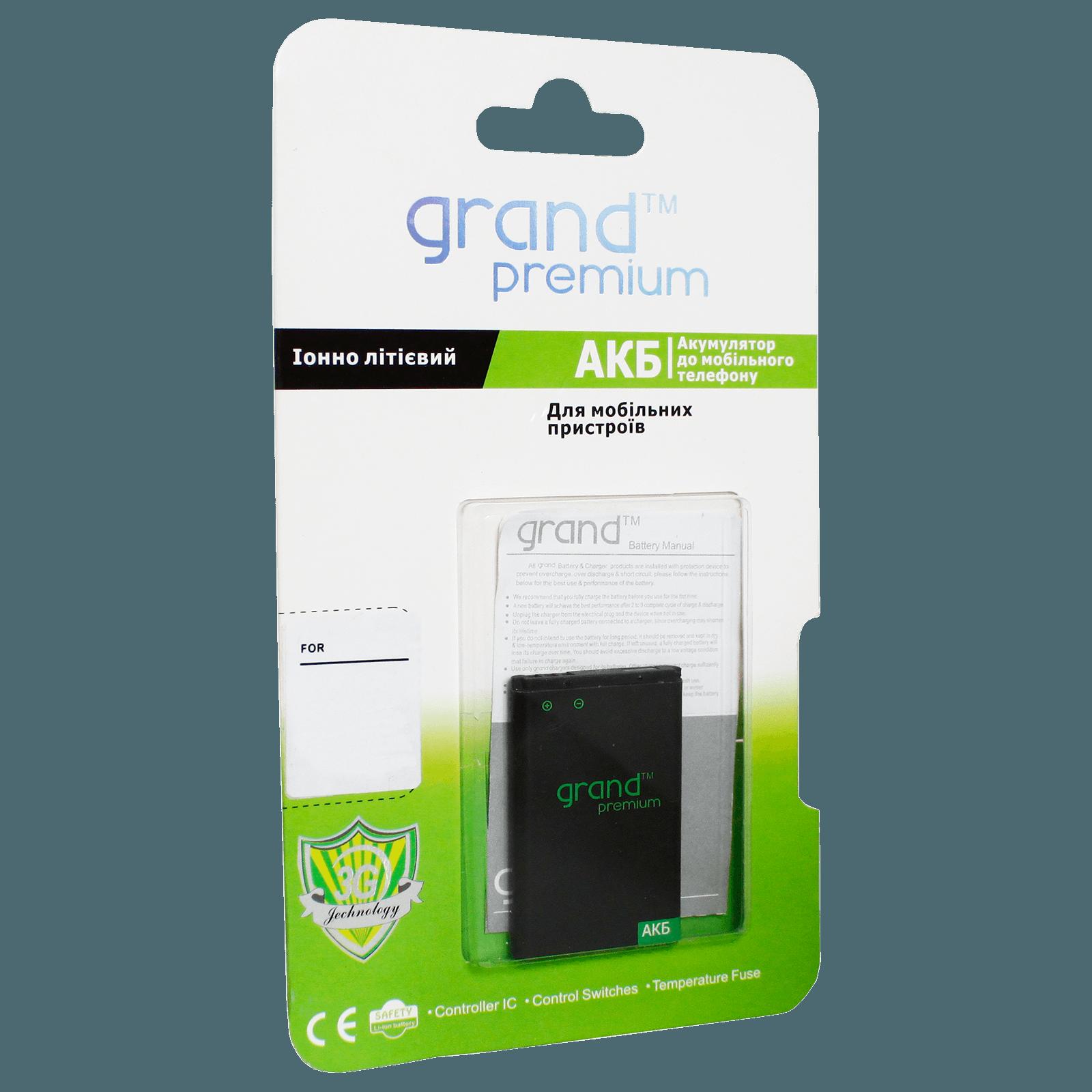 АКБ Samsung A7/A700 Grand Premium