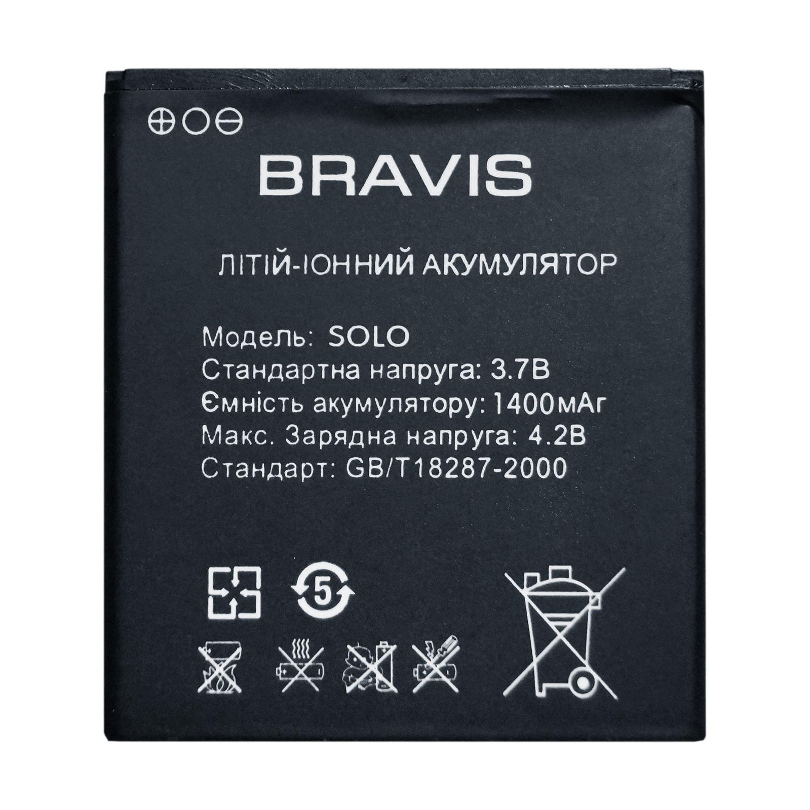АКБ Bravis Solo (1400 mAh) 100% or