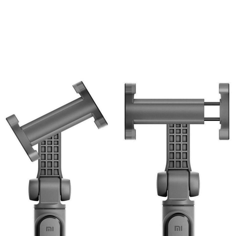 Монопод для смартфона Xiaomi Selfie Stick Tripod Grey + Bluetooth кнопка (FBA4063CN)