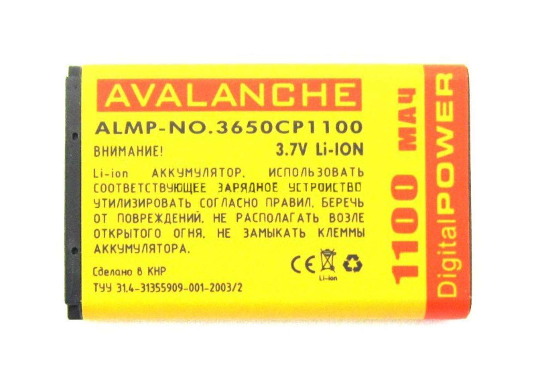 АКБ Nokia BL-5C (6230i/1100/5130/2330c/3110c/6085/205/202/215/220) 1100 мАч Avalanche Prem
