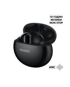 Наушники TWS HUAWEI FreeBuds 4i Carbon Black (55034192)