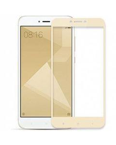 Защитное стекло для Xiaomi Mi5s Plus 2D Gold