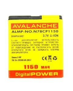 АКБ Nokia BL-6F (N78/N95 8GB) - 1000 мАч Avalanche Prem