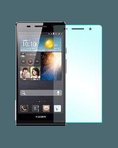 Защитное стекло для Huawei Y6 II/Honor A5 (0.26mm)