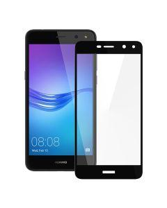 Защитное стекло для Huawei Y5 II 2017 2D Black (тех.пак)