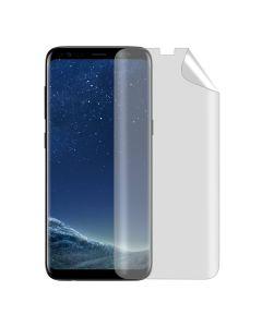 Защитная пленка Samsung G955 Galaxy S8 Plus Full Cover TPU