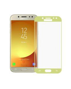 Защитное стекло для Samsung J5-2017/J530 3D Gold