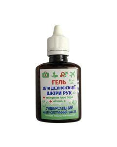 Антисептический гель для рук (екстракт алое вера+витамин Е)