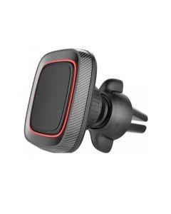 Автодержатель для телефона магнитный Universal Car Holder CT-213 Black