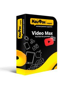 Пак. программ Video Максимальний